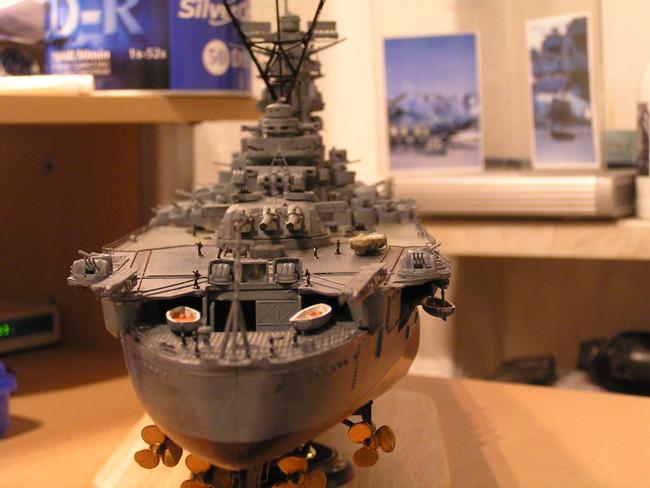Eduard Accessories 53019 Yamato für Tamiya-Bausatz in 1:350